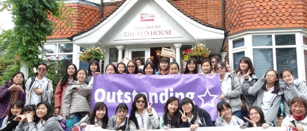 Visit from Taiwanese students